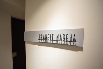 グランフィット名古屋